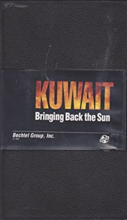 KUWAIT: Bringing Back the Sun