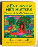 img - for Eve and Her Sisters: Women of the Old Testament book / textbook / text book