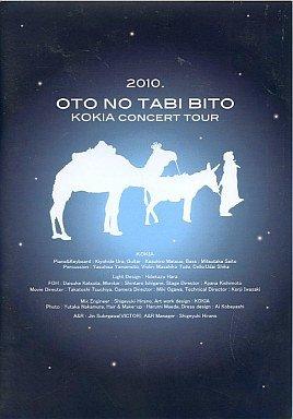 OTO NO TABI BITO KOKIA CONCERT TOUR 2010[DVD]