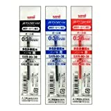 三菱鉛筆 ジェットストリーム 多色ボールペン SXR-80-38 替芯 10本セット(黒・赤・青)