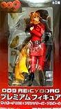 009 RE:CYBORG プレミアムフィギュア サイボーグ003 フランソワーズ・アルヌール 単品