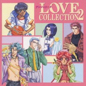 アンジェリーク~LOVE COLLECTION 2~