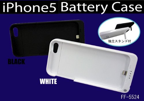 iPhone5バッテリーケース 2200mAh スタンドパネル付 FF-5524 ホワイト