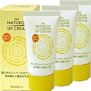 【3個】パックスナチュロン UVクリーム 45gx3個 (4904735054078)