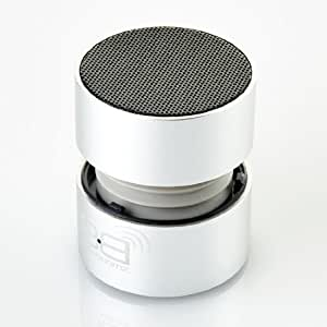 BassBoomz High Performance Portable Bluetooth Speaker - Silver