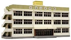 建物コレクション 建コレ105 中学校
