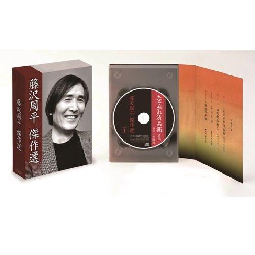 藤沢周平 傑作選 CD-BOX 全6枚セット