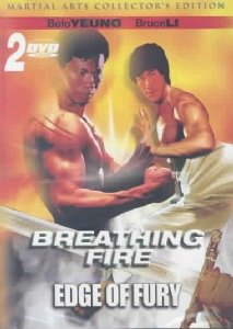 Breathing Fire/Edge of Fury [Edizione: Germania]