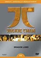 Jackie Chan - Dragon Lord