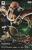 ドラゴンボール SCultures BIG 造形天下一武道会5 -共- 其之三 ナッパ