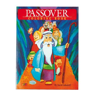 Passover Coloring Book - 1