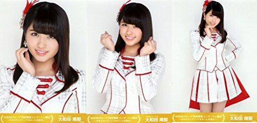 【大和田南那】 公式生写真 AKB48 同時開催コンサートin横浜 祝賀会 3種コンプ