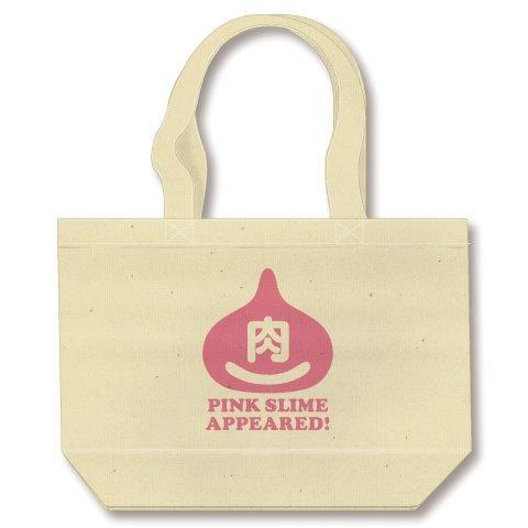 【ゲームTシャツ?ゲームグッズ?マクドは使ってません!】パロディシリーズ ピンクスライム肉があらわれ