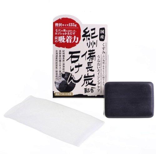 WL 黒い白樺せっけん ゲストソープ 80g