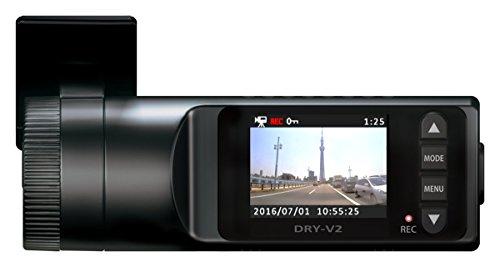 ユピテル 300万画素 衝撃センサー搭載 ドライブレコーダー DRY-V2