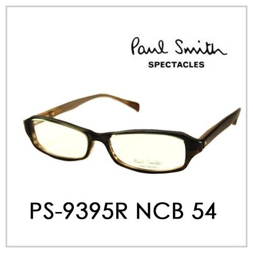 PAUL SMITH ポールスミス  メガネフレーム サングラス 伊達メガネ 眼鏡 PS-9395R NCB 54 PAUL SMITH専用ケース付