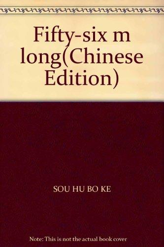 genuine-fifty-six-m-china-sohu-blogchinese-edition