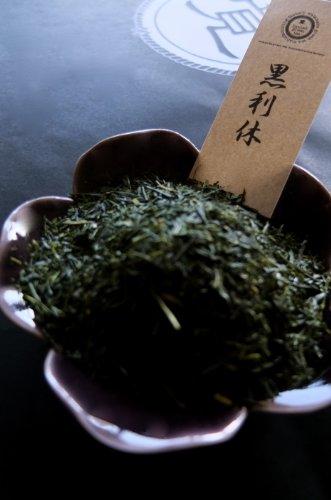 煎茶各種 (世界緑茶コンテスト金賞受賞 上級 煎茶『黒利休』)