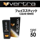 日焼け止め 日焼け対策 UVカット Vertra バートラ バートラ フェイススティック クリアホワイト