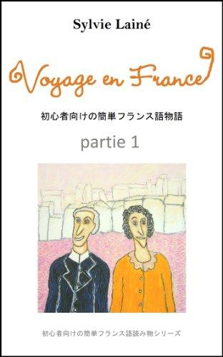 Couverture du livre Voyage en France, 初心者向けの簡単フランス語物語, partie 1