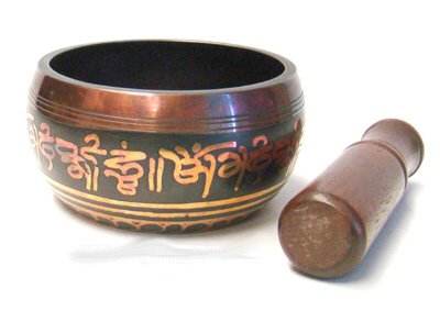 High Quality Tibetan Singing Bowl - 4.5
