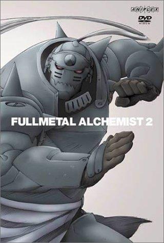 鋼の錬金術師 vol.2 (通常版) [DVD]