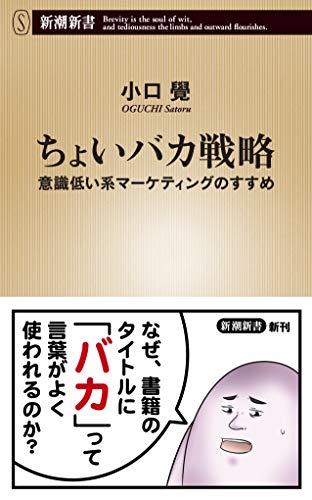 ネタリスト(2019/02/04 10:00)高級コーヒー・ソニー・アップル‥‥「ちょいバカ」で売れた?