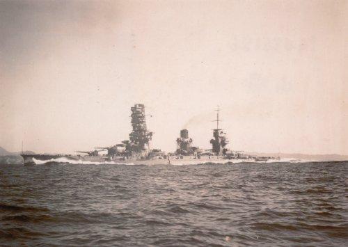 1/700 IJN Battleship