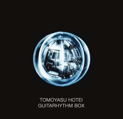 『GUITARHYTHM BOX』 Open Amazon.co.jp