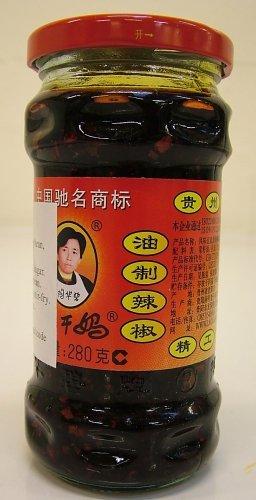 老干媽 風味トウチラー油(風味豆鼓・油制辣椒)中国名産・中華食材人気商品!!!