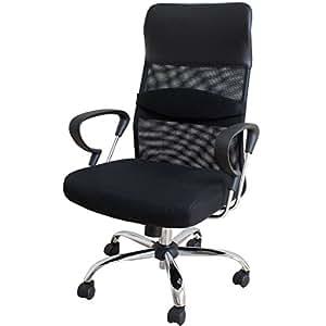 SEED 低反発オフィスチェア メッシュ ハイバック ブラック 65090046 BK
