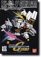 Bandai Hobby BB#1 RX-93 V Gundam, Bandai SD Action Figure - 1