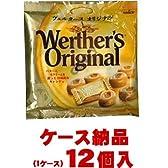 【1ケース納品】森永製菓 ヴェルタースオリジナル 90g×12
