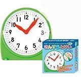 さんすうとけい 時計の読み方  知育玩具 知育教材 学習教材