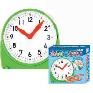 すべての講義 時計の学習 : .co.jp: さんすうとけい 時計 ...