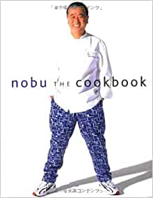 Nobu cookbook