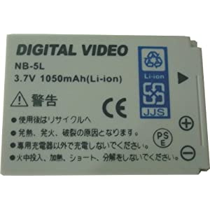 IXY DIGITAL 800 ISの NB-5L 対応バッテリー