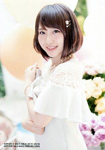 【高橋朱里】 公式生写真 AKB48 「LOVE TRIP / しあわせを分けなさい」 通常盤 しあわせを分けなさいVer.