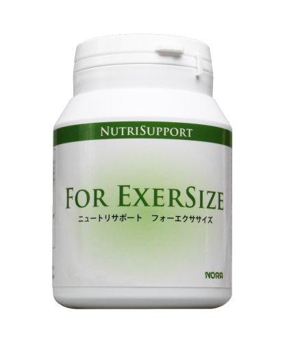 健康的にダイエット For ExerSize フォーエクササイズ ノラ・コーポレーション