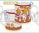 アニくじ ツキウタ。 Procellarum D-2賞 マグカップ【葉月陽&長月夜】
