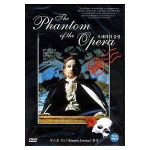 Phantom of the Opera - Tv Mini Series (1990) [Import, All Regions]