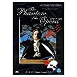 Phantom of the Opera - Tv Mini Series (1990) [Import, All Regions]