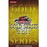 【Amazonの商品情報へ】遊戯王5D's オフィシャルカードゲーム ゴールドシリーズ2011 BOX