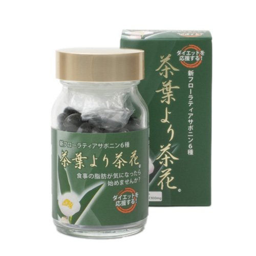 ジェイワン 茶葉より茶花 120粒 55.2g