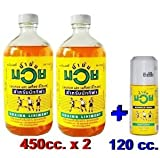 Namman Muay Thai Boxing Liniment Oil Muscular Pains Relief 1070ml.