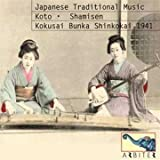 Japanese Traditional Music - Koto - Shamisen 1941