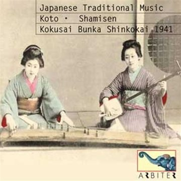 JAPANESE TRADITIONAL MUSIC KOTO ET SHAMISEN