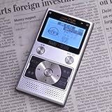 IC機能付 AM/FMラジオレコーダー「ラジオクロス」