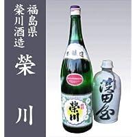 新榮川 本醸造1.8L/福島県日本酒