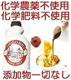 業務卸価格 たっぷり 1320g(1L) 有機 オーガニック  アンバー メープルシロップ  しっかりした深い旨味と香りが特徴です。 特にお菓子作りの業務用として使用されています。